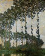 Клод Моне Тополя в Живерни 1891г