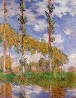 Клод Моне Три дерева летом 1891г