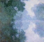 Клод Моне Утро на Сене близ Живерни, туман 1897г