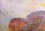 Клод Моне Скала близ Дьеппа 1896г