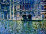 Клод Моне Палаццо да Мула в Венеции 1908г