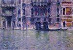 Клод Моне Палаццо да Мула 1908г