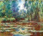 Клод Моне Пруд с водяными лилиями и мост 1905г