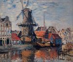 Клод Моне Мельница на канале Онбекенде, Амстердам 1874г