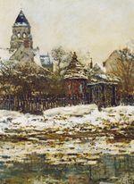 Клод Моне Ветёй, церковь зимой 1879г