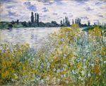 Клод Моне Остров цветов на Сене близ Ветёя 1880г